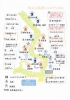 バル地図.jpg