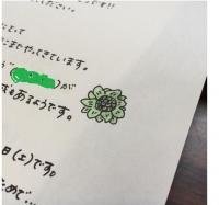 3.20ふきのとう2.jpg